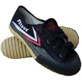 Feiyue Wushu Training Shoes : BLACK - PRE ORDER
